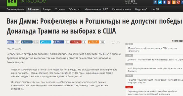 Паспорт РФ этому парню!: oksanasemenova