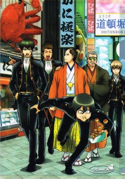 Tags: Anime, Gin Tama, Hijikata Toushirou, Okita Sougo, Official Art