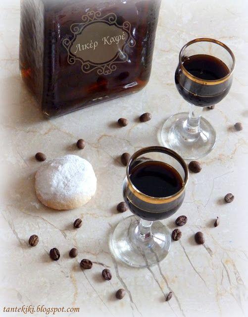 Tante Kiki: Σπιτικό λικέρ με στιγμιαίο καφέ