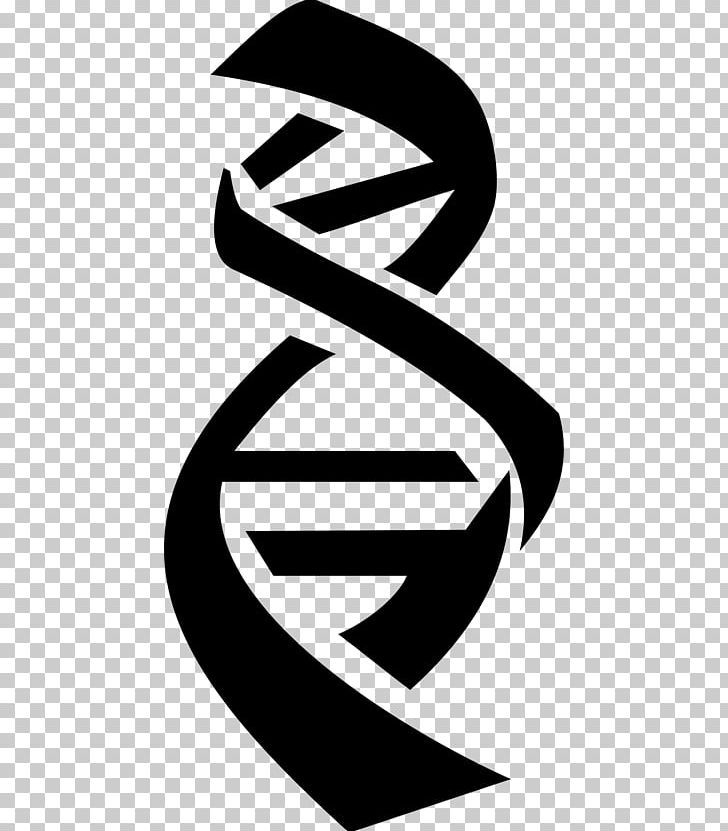 Http Sweetclipart Com Multisite Sweetclipart Files Dna Black Png