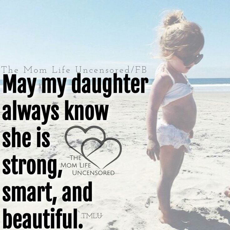 Strong Mother Quotes: Best 25+ He For She Ideas On Pinterest