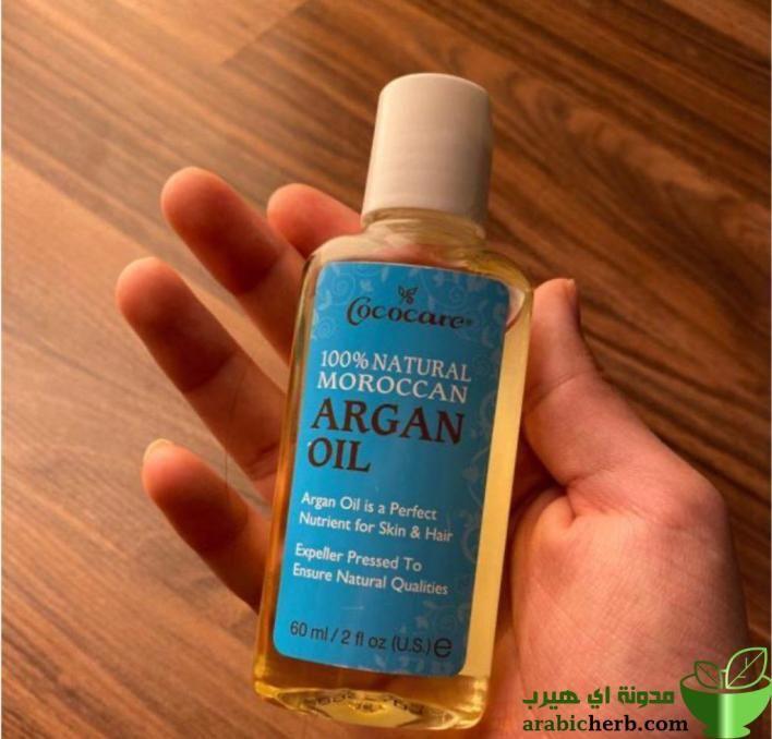 مدونة اي هيرب بالعربي اربعة زيوت اساسية ومفيدة للبشرة والشعر من اي هيرب Oil Skin Care Oils For Skin Moroccan Argan Oil