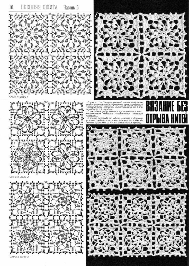 Альбом «Дуплет № 141 2012 Осенняя сюита - 5». Блоги — все новости (вчера, сегодня, сейчас)
