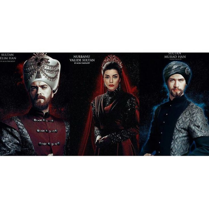 Sultan Selim II,Nurbanu Sultan and Şehzade Murad - Magnificent Century