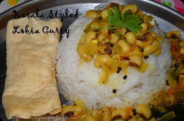Image from http://vegrec.vegrecipesofindi.netdna-cdn.com/wp-content/uploads/2010/06/lobia-curry-kerala-recipe.jpg.