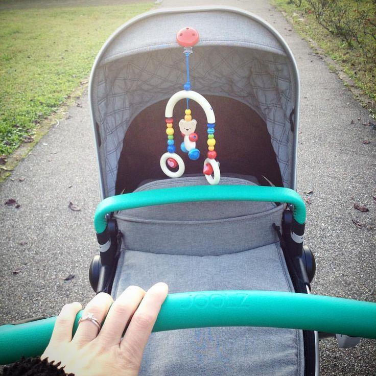Come personalizzare il passeggino