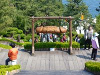 Haesindang Park (Penis Park) Attraction Review, Samcheok Gangwon-do South Korea