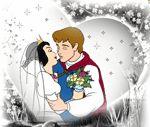 Gifs animados de Príncipe de Blancanieves