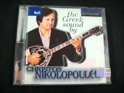 Sirtaki kofto-Tatavliko hassapiko-Makedonitikos xoros-To parapono - YouTube