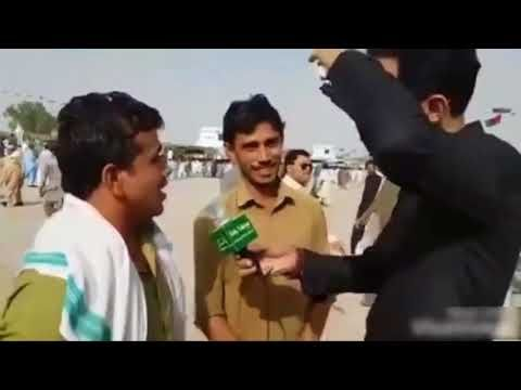 Pakistani Reporter Funny Video   App Lesbian Hain   Pakistani Prank Video