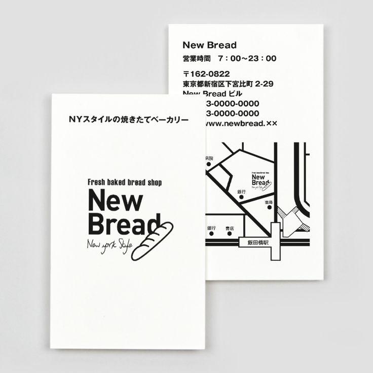 ショップカード カジュアル ロゴ|A0001-0016|atta(アッタ)