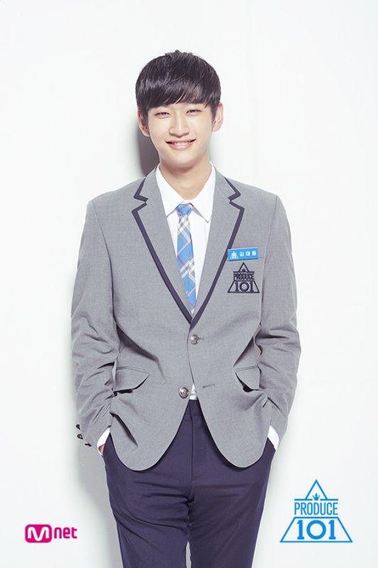 Kim Tae Dong (ancien membre)