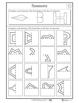 Lines of symmetry #2