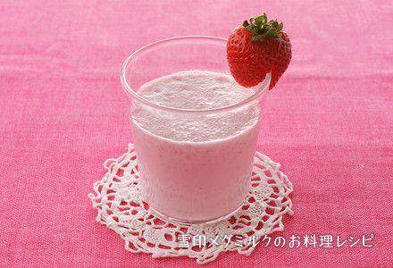 いちごミルク ~子どもと作るキッズクッキング~|雪印メグミルクのお料理レシピ