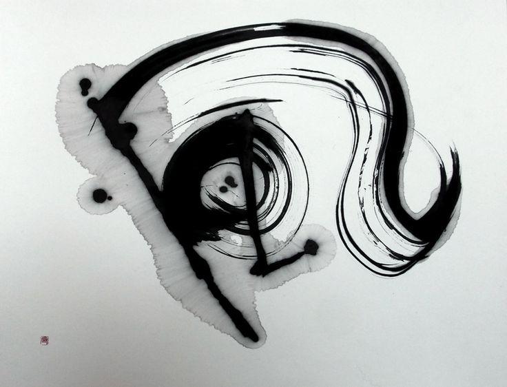 Works > Wind | Calligrapher, Nakajima Hiroyuki