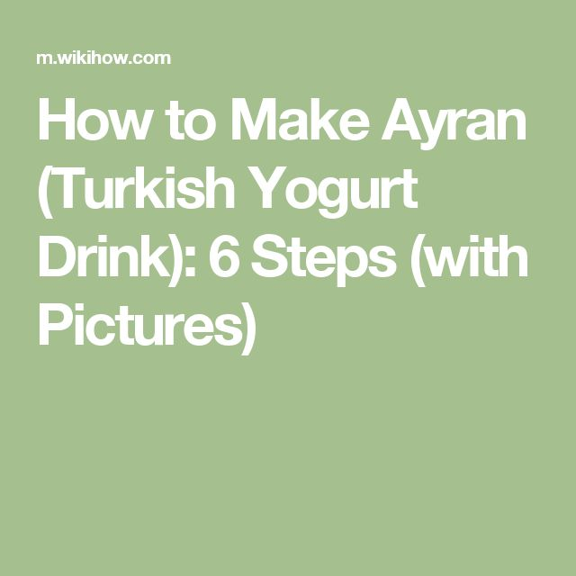 How to Make Ayran (Turkish Yogurt Drink): 6 Steps (with Pictures)