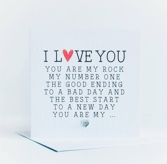 You Are My Rock Greeting Card Anniversary Card Love Card