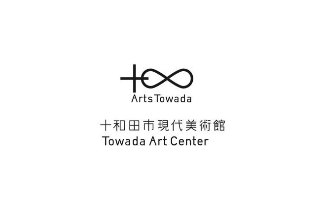 img12 美術館を通じ、人と人とのつながりが無限大に広がるといった意味でしょうか。とてもコンセプチュアルなロゴですね。(憶測を間違えていたらすみません…。)