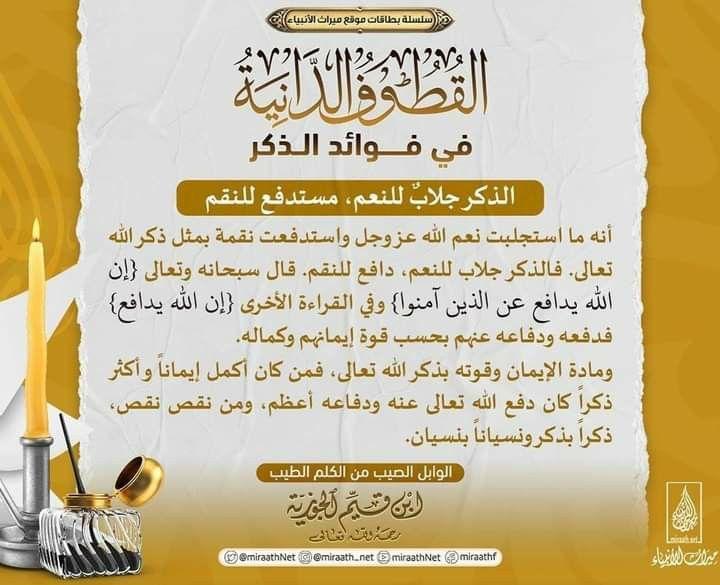 Pin By Drjamal Nasser On Salaah Salaah Food Bread