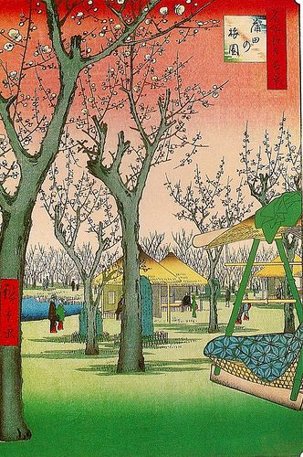 Hiroshige, born 1797, Utagawa Hiroshige was a Japanese ukiyo-e artist, and one of the last great artists in that tradition. He was also referred to as Andō Hiroshige and by the art name of Ichiyūsai Hiroshige