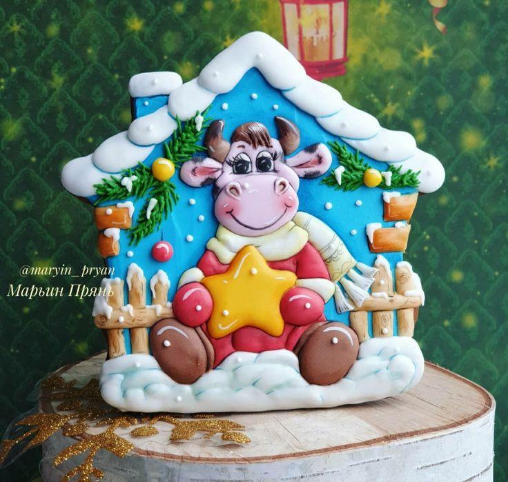 Pin by Iwona Inka on Бычок нг in 2020 Christmas cookies