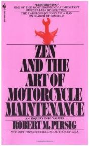 Дзен и искусство ухода за мотоциклом скачать fb2 бесплатно