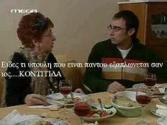 εικονες με λογια απο ελληνικες ταινιες - Αναζήτηση Google