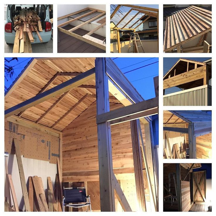 GW休みからこどもと一緒に建築現場から廃材をもらい集め小屋を作っています . 屋根材と壁材はさすがに廃材では難しかったので1万円ほどで買いましたがあとは全部 廃材です . なかなか短期間では素敵な材料は集まりませんがそれでもやっとここまでできました . そろそろ内装のイメージを具体的にしていかないと . #diy #端材 #端材リメイク #小屋 #小屋作り #タイニーハウス #tinyhouse #スモールハウス #ガーデンハウス #造花ドットコム #廃材 #廃材リメイク #リノベーション