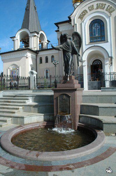 the city Irkutsk.