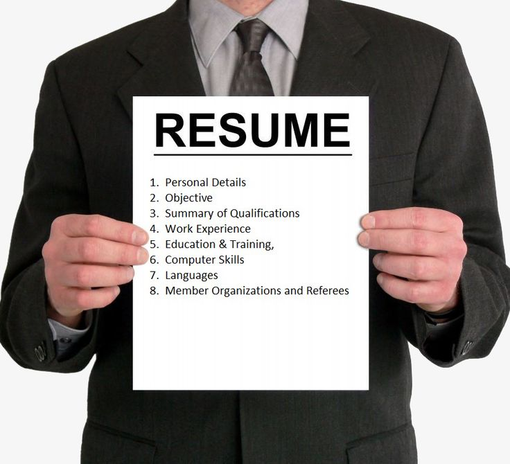how to get job you really want