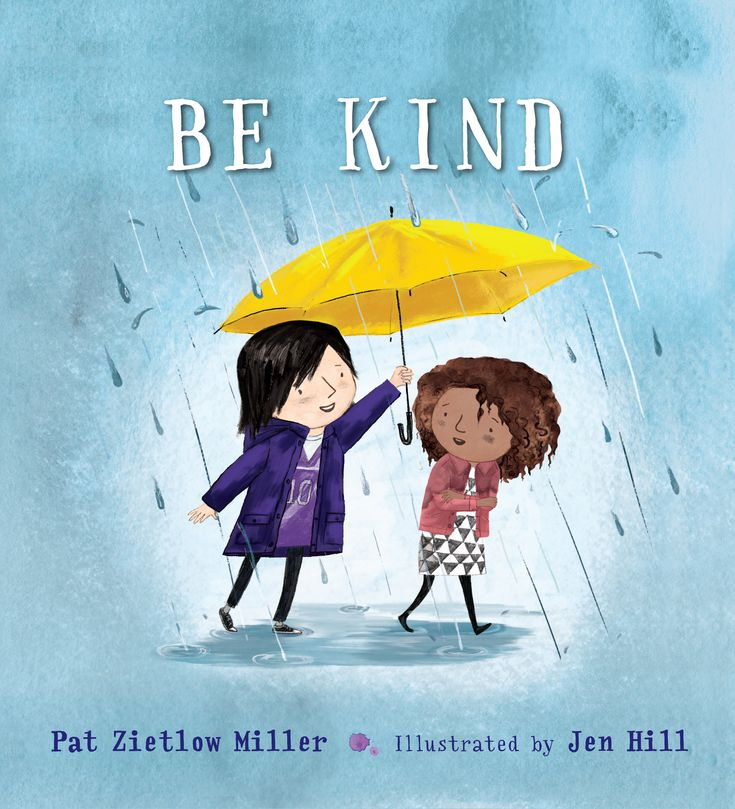 Cultivating a habit of being kind is one of the single best things we can do for others and for us.  Be Kind (Roaring Brook Press, February 6, 2018) written by Pat Zietlow Miller with illustrations by Jen Hill is a gentle story of a child discovering the many ways to express kindness.  It begins with an unfortunate incident.