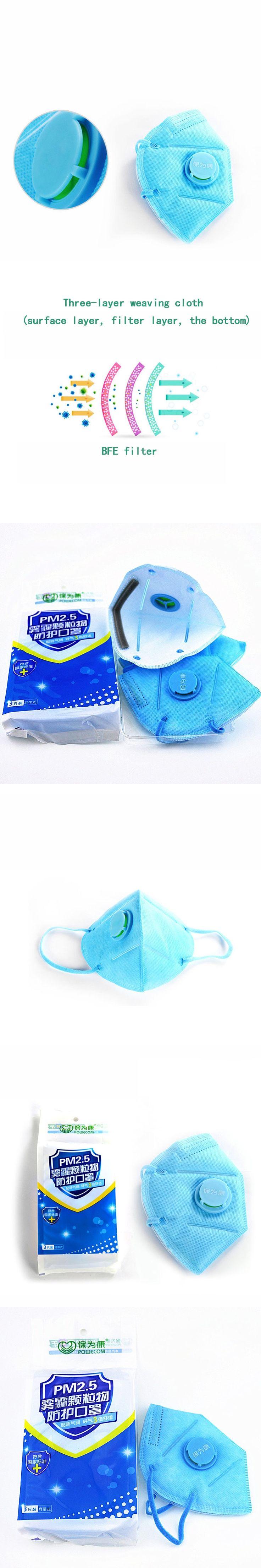 3Pcs Anti-fog Haze PM2.5 Masks Anti-bacterial Anti-car Exhaust Gas Anti-dust Ear Hanging