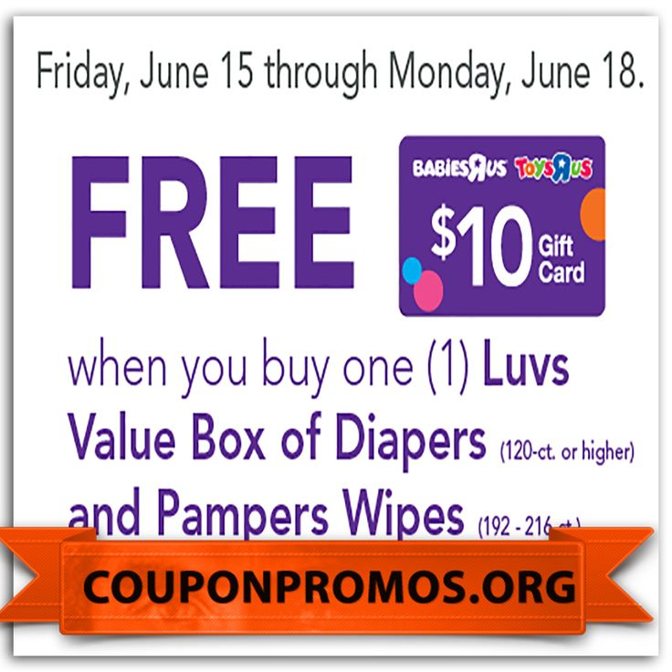 It's just a graphic of Slobbery Peebles Printable Coupon