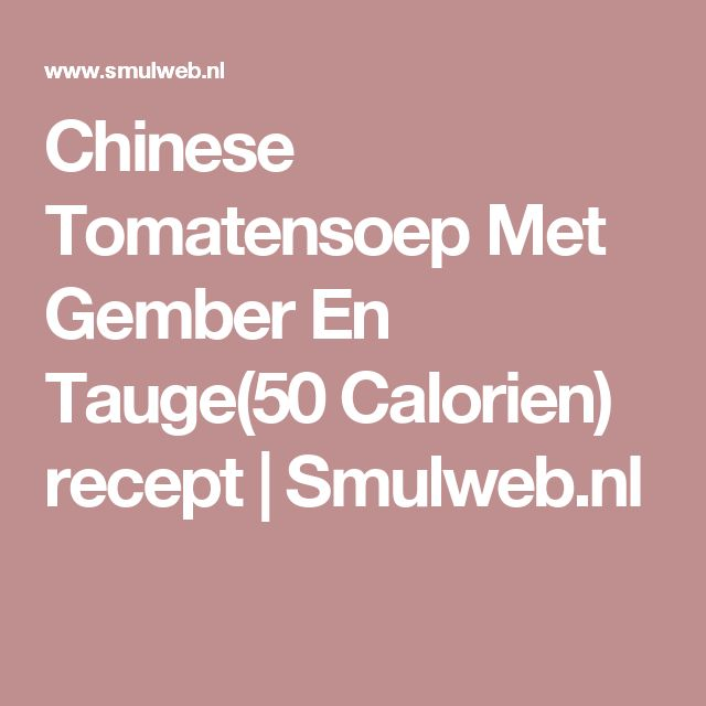 Chinese Tomatensoep Met Gember En Tauge(50 Calorien) recept | Smulweb.nl