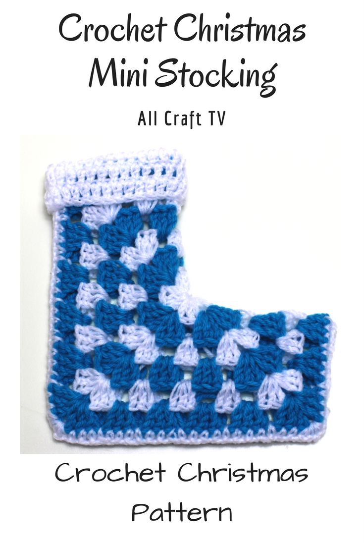 Crochet Christmas Mini Stocking - Using A Granny Hexagon