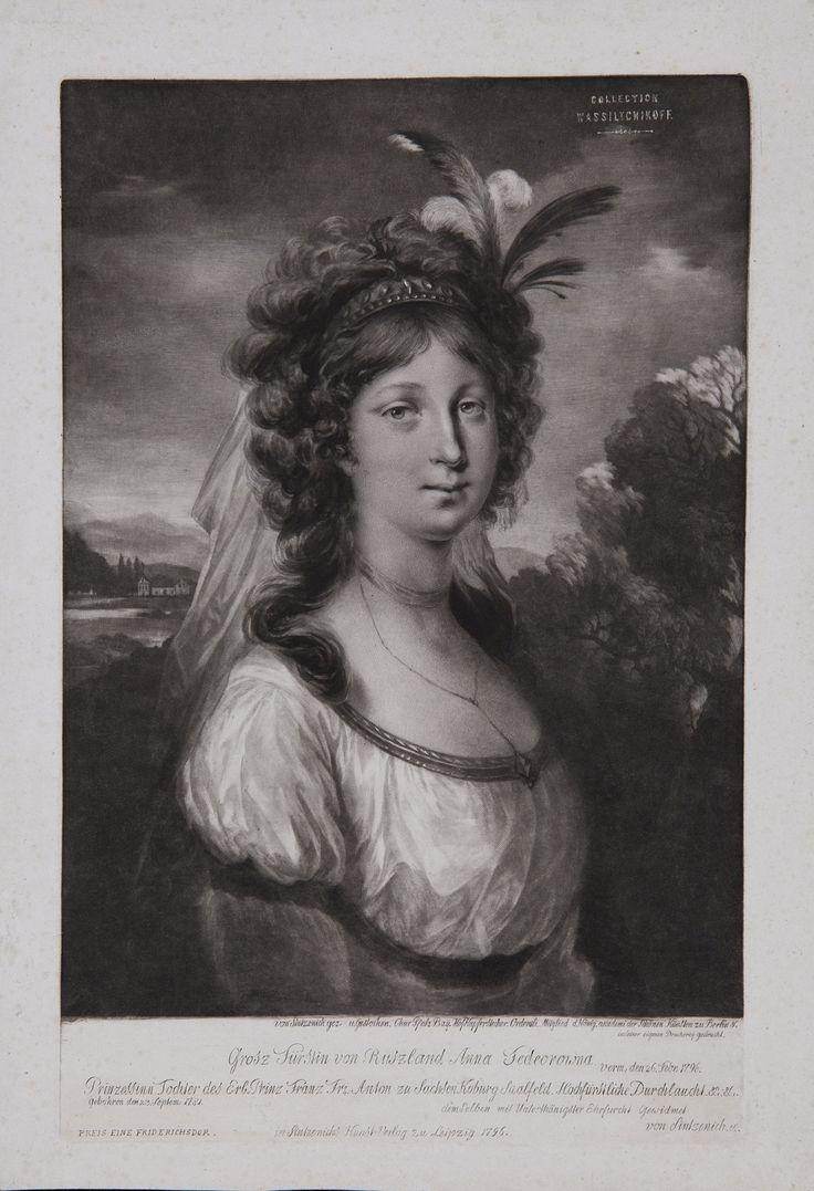 Портрет великой княгини Анны Федоровны. 1796 г. Генрих Синтзених (1752–1812). Бумага, меццо-тинто. 37,3 х 27,8.