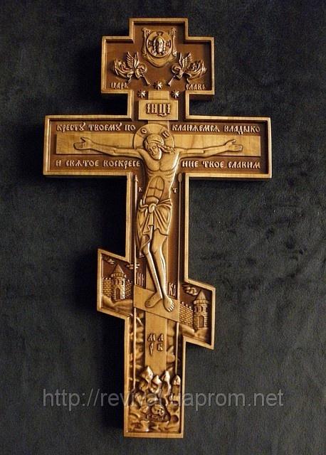 Крест Запрестольный, фото 1