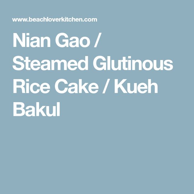 Nian Gao / Steamed Glutinous Rice Cake / Kueh Bakul