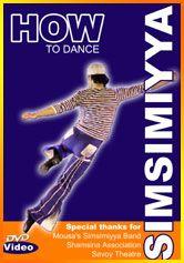How to Dance Simsimiyya - Insrtuctional video by Mohamed El Hosseny