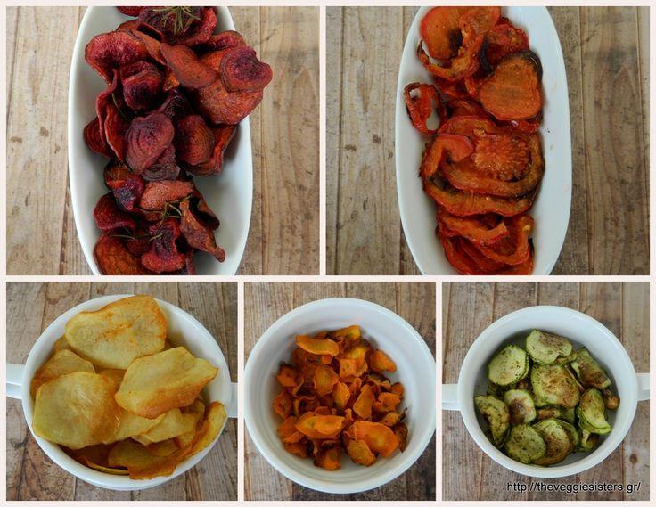 Εθιστικά σπιτικά τσιπς λαχανικών - Addictive homemade veggie chips