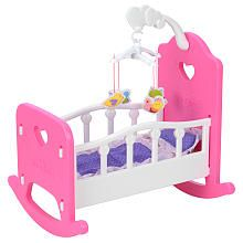 You and Me Baby Doll Rocking Cradle