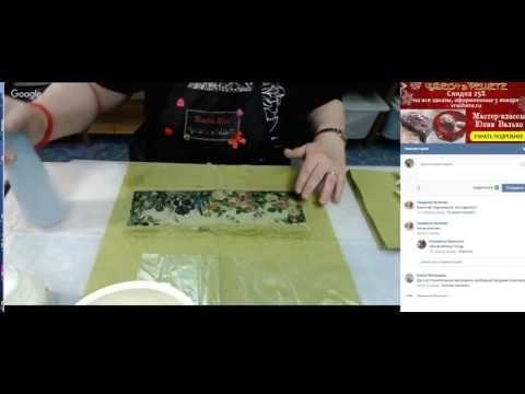 МК Наклеивание салфетки на сложную круглую поверхность Наталья Блисс - YouTube