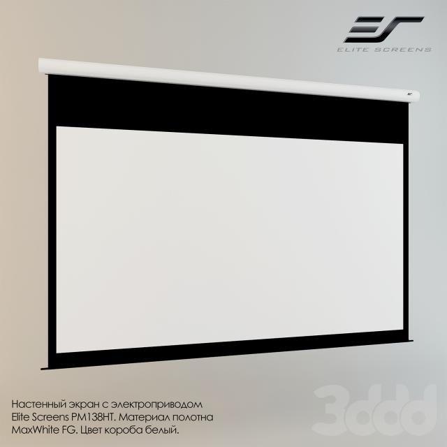 3d модели: Разное - Проекционный экран Elite Screens PM138HT