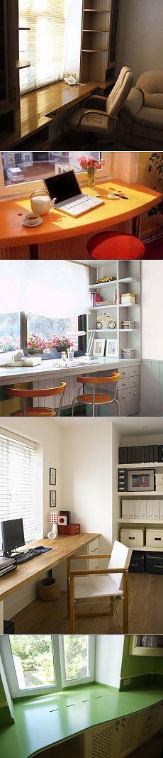 Письменный стол-подоконник.