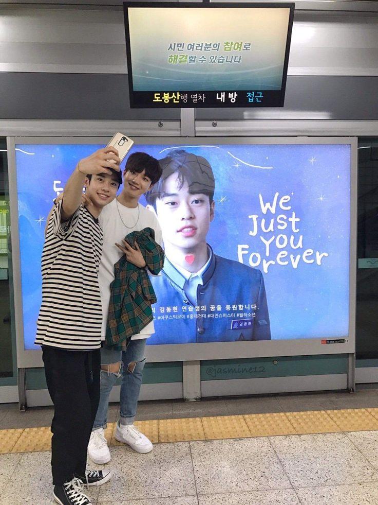 Im Youngmin & Kim Donghyun