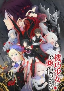 Unbreakable Machine Doll English Dubbed