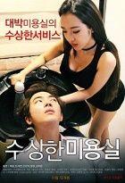 http://www.pembetv.org/garip-kuafor-18-yabanci-erotik-film-izle.html