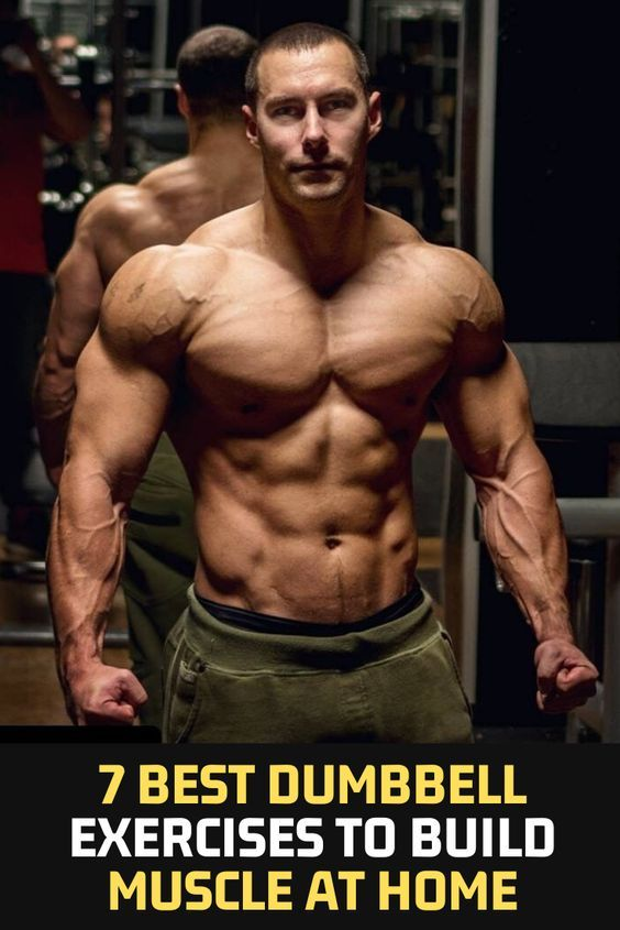 7 Best Dumbbell Exercises To Build Muscle At Home in 2020 Best dumbbell exercises Dumbbell
