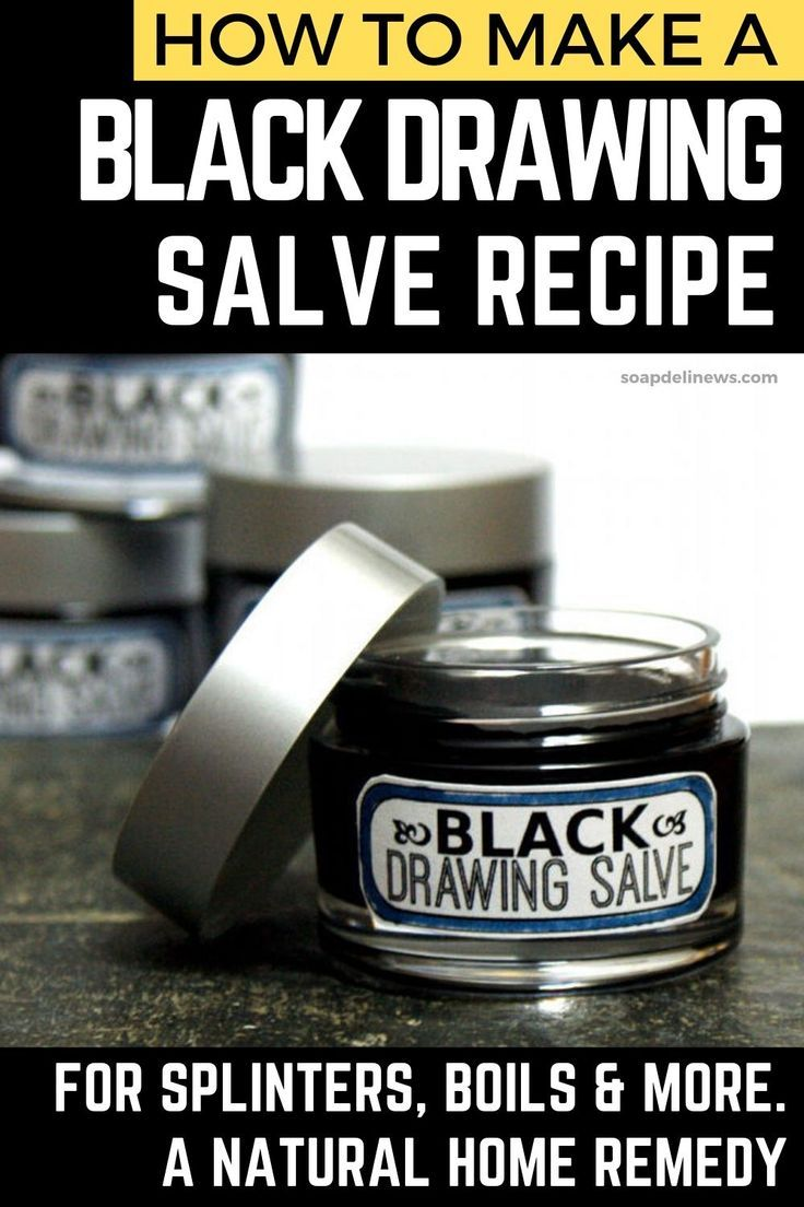Black Drawing Salve Recipe For Insect Bites Splinters Boils In 2020 Salve Recipes Black Drawing Salve Drawing Salve