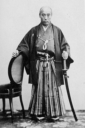 Ninja Experience Samurai Experience Japanese armors